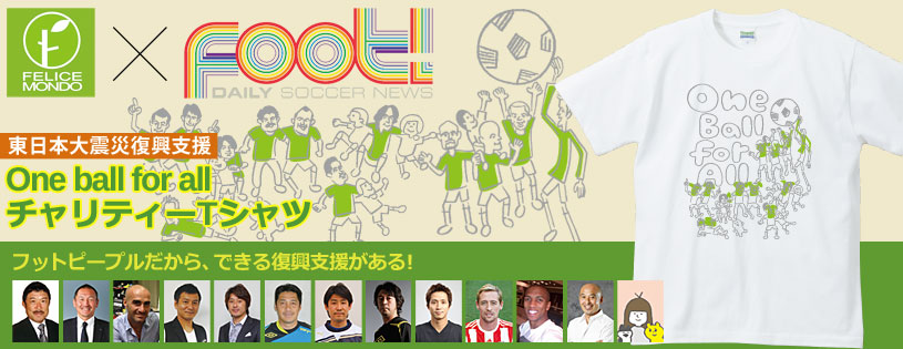 20130524_cover_2